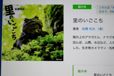 f:id:yatsugatake:20170415055825j:image