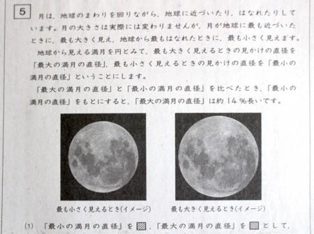f:id:yatsugatake:20170419101816j:image