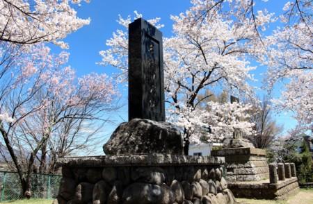 「岩村田城跡」碑、「山室藤城先生頌徳碑」と桜。(29.4.23)