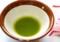擂り鉢で、「水出し茶」。(29,5,27)