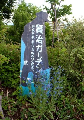 f:id:yatsugatake:20170610153643j:image