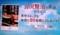 「賢治の食卓」再生画面より(29.6.18)