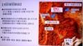 佐久ケーブルテレビ番組「戌の満水」。(29.8.1)