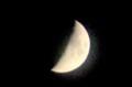 「七月七日・七夕」のお月さま。(29.8.28)(19:37)