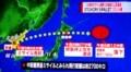 北朝鮮のミサイルが、日本上空を飛行…。(29.8.29)