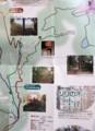 セラピーロード ジリの木の小径 案内マップより