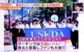 佐久市立臼田中学校(29.10.19)