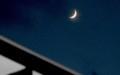 西空にかかる「十月五日」のお月さま。(29.11.22)(17:09)