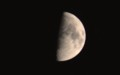 「十月十日・十日夜(とおかんや)」のお月さま。(29.11.27)(17:21)