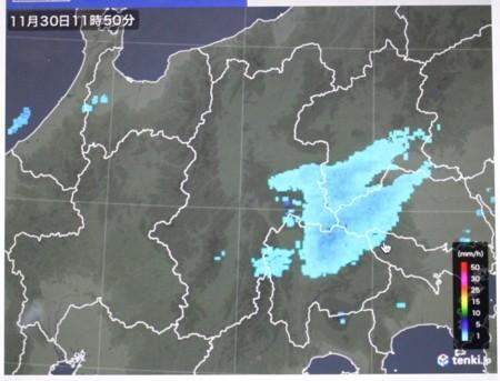 「雨雲レーダー画像」(29.11.30)(11:50)