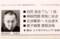 宮沢賢治 林風舎(29.12.1)