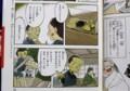 『学習漫画 宮沢賢治』1コマ。(29.12.8)