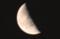 昨夜・「十月二十三日」・「下弦」の月。(29.12.11)(6:07)