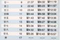 『月と季節の暦』(制作:志賀勝)、「月暦十月」より