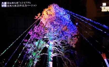 f:id:yatsugatake:20171218163940j:image
