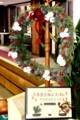 市役所・ホールに飾られrた「クリスマス・リース」。(29.12.20)