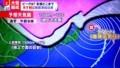 テレビの 気象情報(30.1.22)