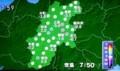 佐久市が低温、放射冷却のため…。(30.1.23)