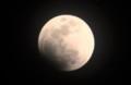 欠け始めた「皆既月食」。(30.1.31)(20:54)