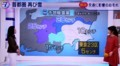 関東甲信地方に、また大雪の予報。(30.2.1)