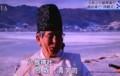 5年ぶり、「御神渡り」を認定した、八劔神社・宮坂宮司。(30.2.5)