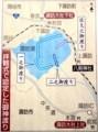 「諏訪湖の御神渡り」新聞記事(30.2.6)
