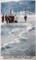 諏訪湖、「御神渡り・拝観式」の記事。(30.2.6)