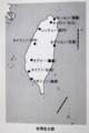 台湾全土図