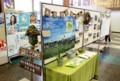佐久市役所・市民ホールに、パネル展示。(30.2.13)