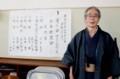 〈月〉の会・佐久 立ち上げ式に、志賀勝さんの祝辞。(30.2.16)