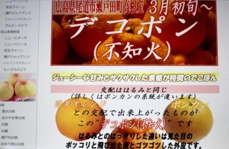 f:id:yatsugatake:20180223092325j:image