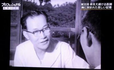 農村医学に貢献された「若月俊一」先生。