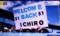 WELCOME BACH ICHIRO (30,3,12)