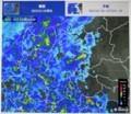 降り始めた「雨雲レーダー画像」(30.4.6)(20i時)