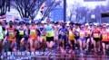 雨降りの中、「第20回・長野マラソン」(30.4.15)