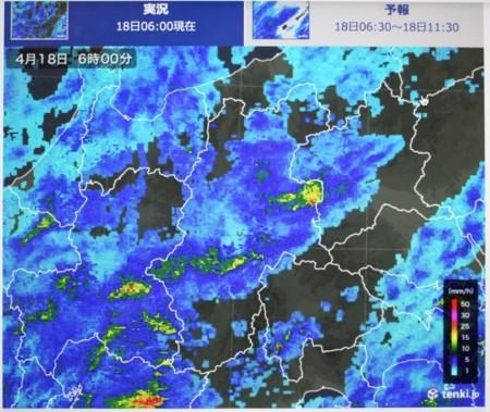 佐久地方に、強い雨雲が…。(30.4.18)