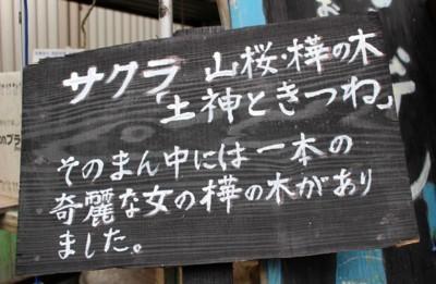 f:id:yatsugatake:20180509080309j:image