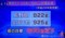 長野県は全国一少ない、一人あたりのゴミの排出量。(30.5.30)