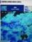 雨雲レーダー画像。(30.6.6.)(7:40)