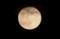五月十五夜の満月。(30.6.28)(19:43)