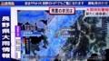 「大雨特別警報」が「岐阜県」に…。(30..7.7)