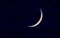 「水無月三日」、三日月さま。(30.7.15)(19:45)