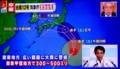「台風12号」、異例な進路。(30.7.27)