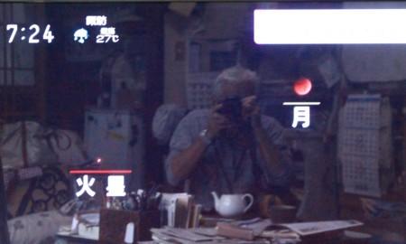 テレビ画像、「皆既月食」と大接近の「火星」。(30.7.28)