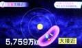 テレビ画像、「火星の大接近」。(30.7.31)