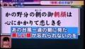 『源氏物語』に登場する「朝顔」(30.8.7)