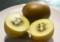 人気の「ゴールドキウイフルーツ」。(30.8.21)