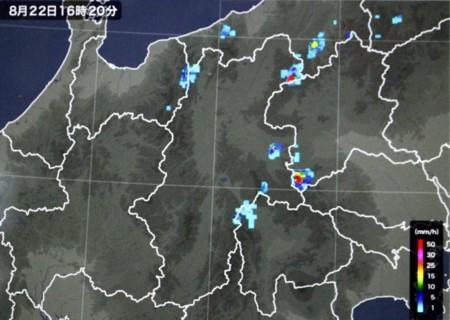 にわか雨、「雨雲レーダー画像」(30.8.22)