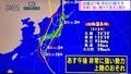 朝のテレビニュース、「台風21号」予想進路。(30.9.3)