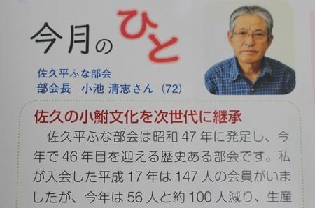 f:id:yatsugatake:20180909083918j:image